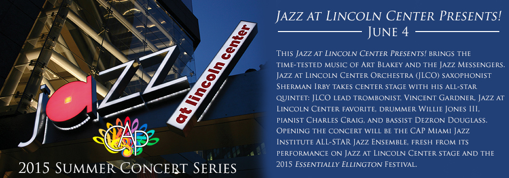 JazzAtLincolnCenter2